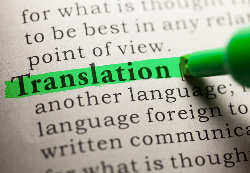 Mütercim Tercümanlık (İngilizce)